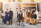 《小欢喜》曝制作特辑定档7月31日 黄磊海清携手演绎中国家庭众生相